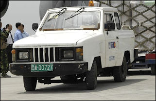 20111106-Wiki com street Chinese-built_automobile.jpg