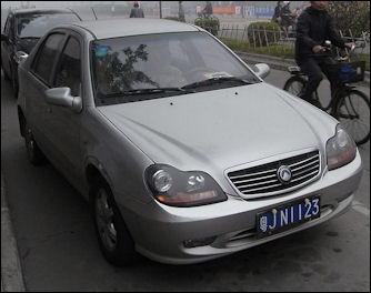 20111106-Wiki commonsGangzhou_Dadao_Motor made by _GEELY.JPG