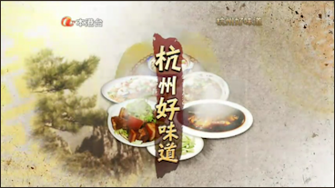 20111107-Wiki C  TV ccoking show.png