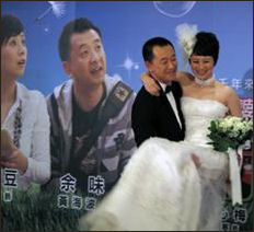 20111107-Wiki C  TVchinese_daughter_in_law_drama _07June10.jpg