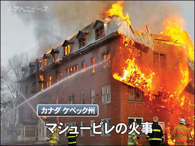 20111108-Wiki C  Japan_TV_News_Simulation_1.jpg