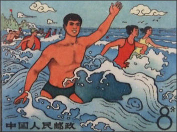 20111122-asia obscura stamp Swimming1976.jpg
