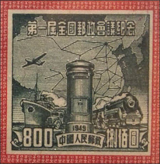20111122-asia obscura stamp transportreachthemap2.jpg