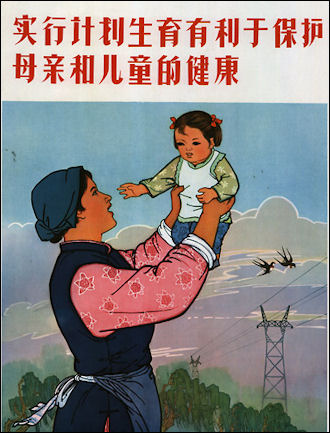 one child policy in facts and details 20111122 chinese posters e15 717 jpg