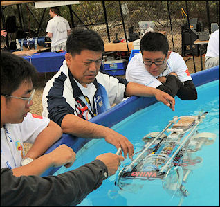 20111124-Harbin_Engineering_University.jpg