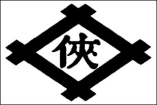 20111125-Kyodo-kai.png