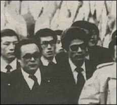 YAKUZA AND ORGANIZED CRIME IN JAPAN: HISTORY, HONOR, PUNCH