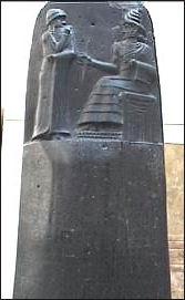 20120207-Hammurabi.jpg