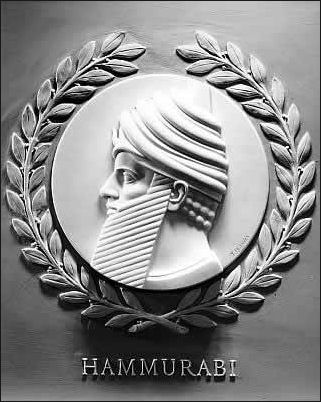 20120207-Hammurabi_bas-relie_U.S._House_of_Representatives.jpg