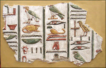20120207-Hieroglyphs_from_the tomb of Seti_I.jpg