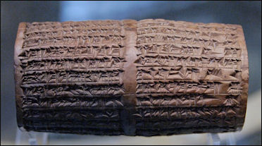 MESOPOTAMIAN GOVERNMENT | Facts and Details