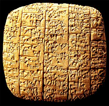 20120208-Ebla_clay_tablet 25.jpg