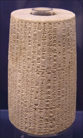 Code of Hammurabi, Ancient Babylonian Laws - Live Science