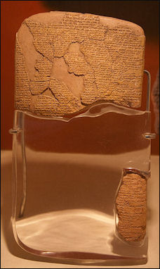 king tutankhamun armour