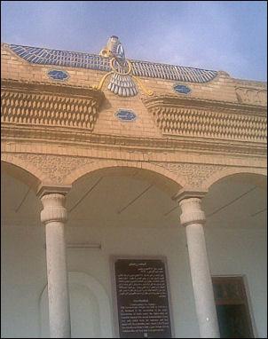 20120209-Yazd_zoroastrian_temple.jpg
