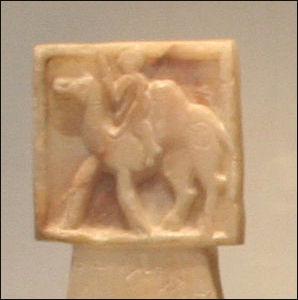 20120210-British_Museum_Yemen_07a.jpg