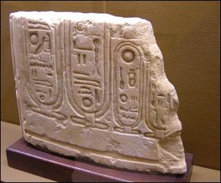 20120215-Hierogliphics.JPG