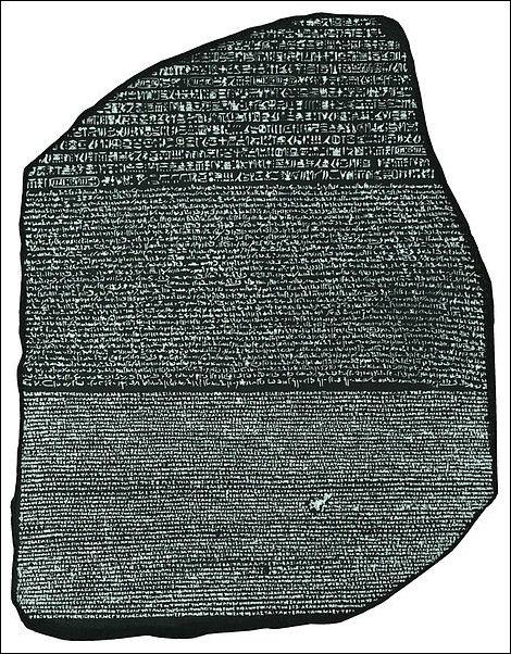 20120215-Rosetta_Stone_BW.jpeg