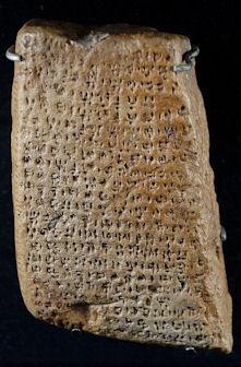 20120217-Tablet_cypro-minoan_2_Louvre_AM2336.jpg