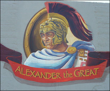 20120218-Alexander_the_Great_-_Wall_painting_in_Acre.jpg