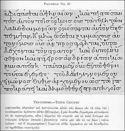 20120218-Thucydides_Manuscript.jpg