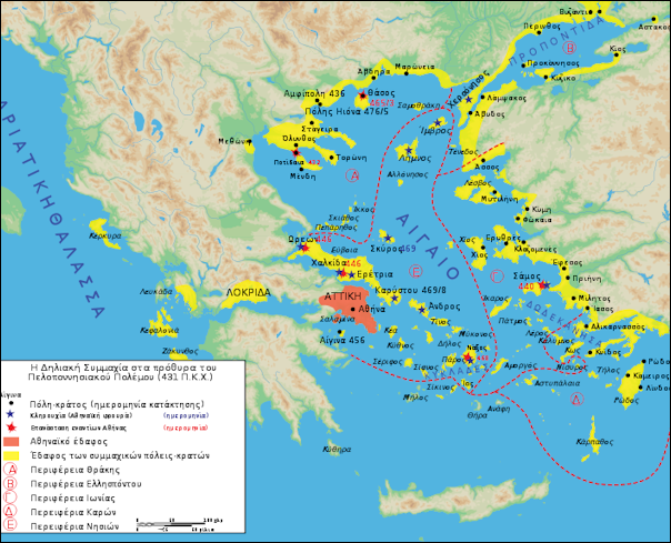 ANCIENT GREEK GEOGRAPHY | Facts and Details