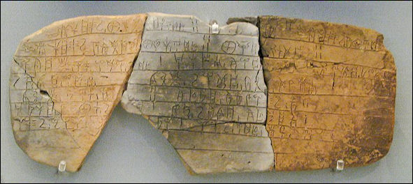 20120221-Linear_B_tablet_of_Pylos.jpg