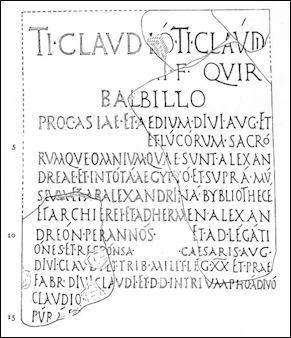 20120222-Alexandria_Library_Inscription.jpg