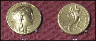 20120222-Coins_of_Reigns_of_Ptolemy_II_and_Ptolemy_III 4.jpg