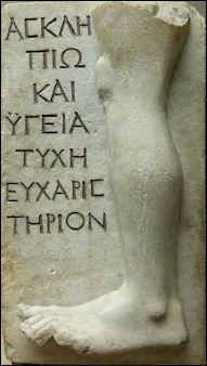 20120222-health Votive_relief_Asklepios.jpg