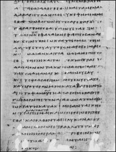 20120223-Plato_Symposium_papyrus.jpg