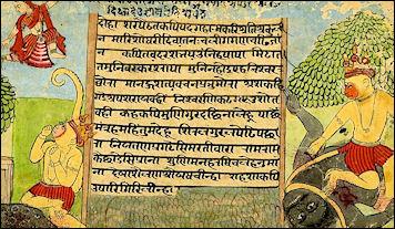 HINDU TEXTS: THE VEDAS, BHAGAVAD GITA, RAMAYANA AND