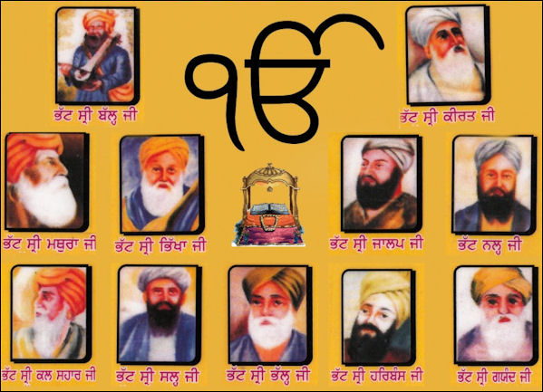 20120502-Bhatts_of_Guru_Granth_Sahib.jpg