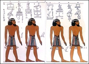 20120502-Canaanites_Book_of_Gates.png