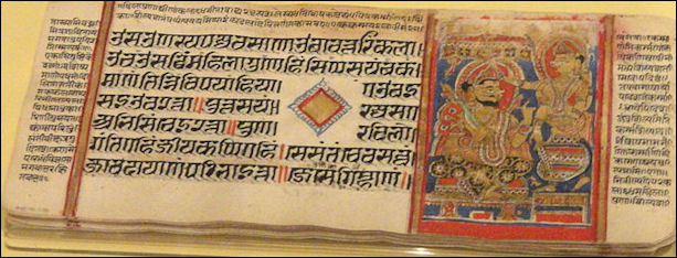 20120502-Kalpasutra_(legends_of_the_Jain_saviors late_15th_century 2.jpg