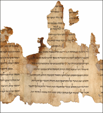 20120504-dead sea scrolls-Temple_Scroll.png