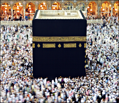 20120509-Kaaba_(1)_Makkah_(Mecca)_(crop).png