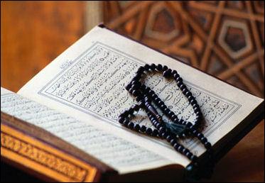 http://factsanddetails.com/media/2/20120509-Koran%2044.jpg
