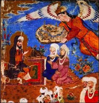 Caliph umar wife sexual dysfunction