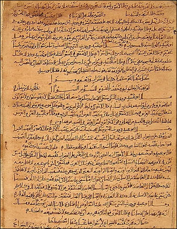 20120510-422px-Gharib_al-Hadith-page0019.jpg