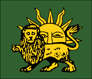 20120510-450px-Safavid_Flag_svg.png