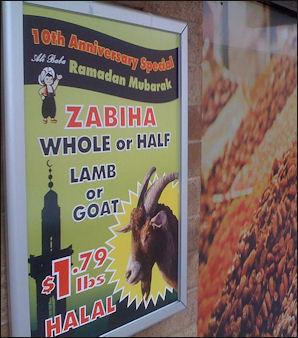 20120510-Halal_meat_store.jpg