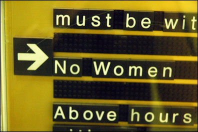 20120510-Jeddah_Marriott_no_women_sign.jpg