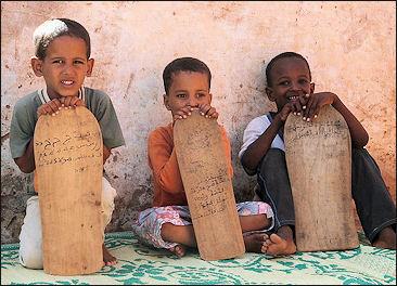 20120510-Madrasah_pupils_in_Mauritania.jpg