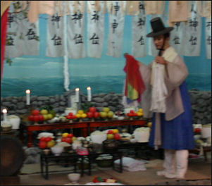 20120511-Koreanjeju.folk.nature.museum.jpg
