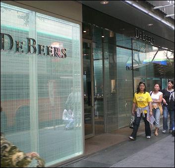 20120530-DeBeersHK_Central_Landmark_Mall_De_Beers_Shop_1.JPG
