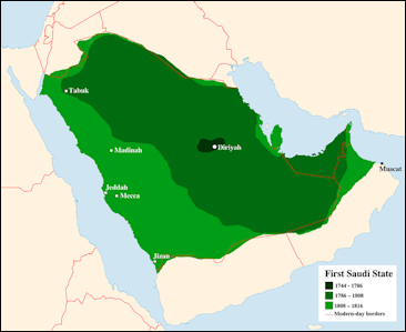20120710-734px-First_Saudi_State_Big.png