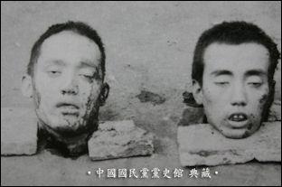 20120710-Beheaded_revolutionists_in_Wuchang.jpg
