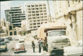 20120711-Beirut1_i_april_1978.jpg