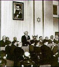 20120711-Declaration_of_State_of_Israel_1948_2.jpg